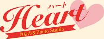 ハート HEART きもの&Photo Studio